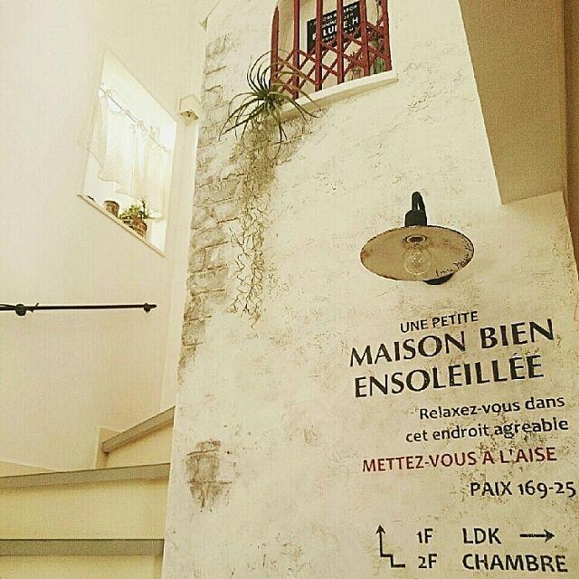Bathroom,ディスプレイ,インダストリアル,DIY,セルフリフォーム,階段,階段DIY,ステンシル,玄関,吹き抜け,ライト,レンガ壁,漆喰壁 Milyの部屋