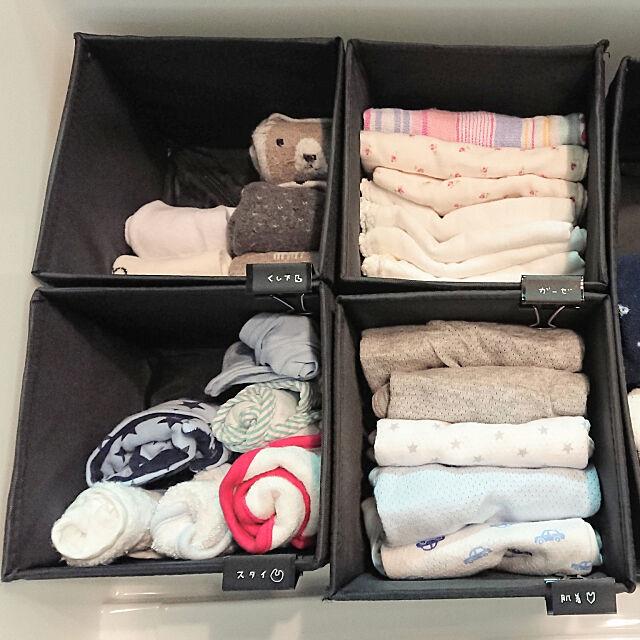My Shelf,シンプル,ホワイト,引き出しの中,収納アイデア,シンプルな暮らし,10000人の暮らし,収納,●●の中,IKEA,ナチュラル,赤ちゃんのいる暮らし,赤ちゃん服,子ども服収納,子ども服,子供服収納 Mikupiの部屋