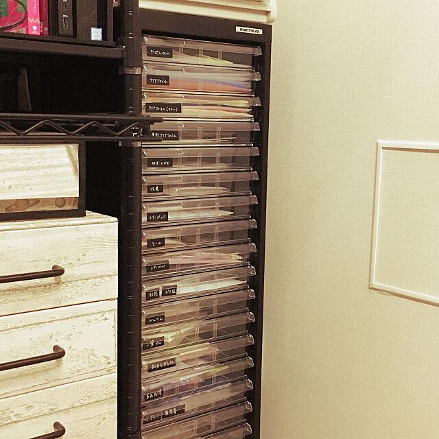 オフィス用品,オフィス家具,書類ケース,書斎コーナー,使いやすさ抜群,ずぼら収納,マステでラベリング,My Desk YOUの部屋