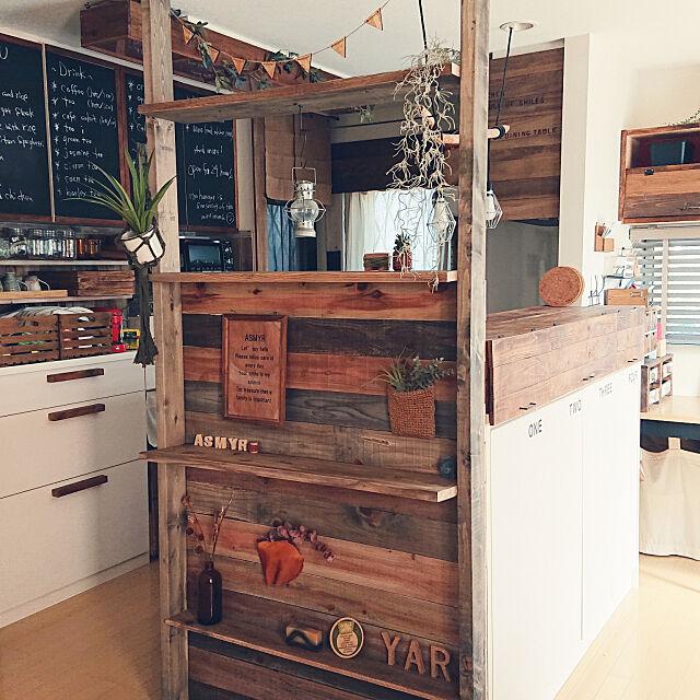 Kitchen,DIY,板壁DIY,フェイクグリーン,板壁,2×4,ディアウォール,2×4材,2×4アジャスター yumereiの部屋