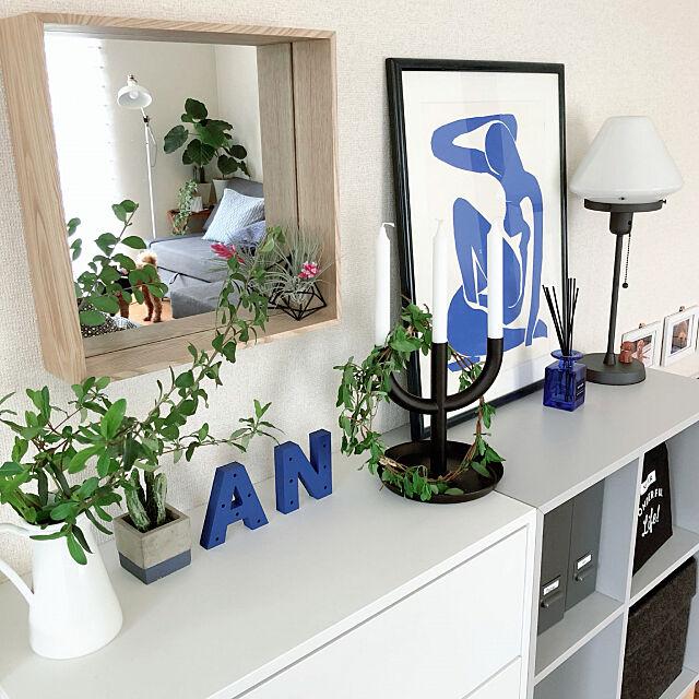 ミラー,IKEAの棚,リース,スカンジナビアンスタイル,ブルーグレー,中古住宅,モダン,IKEAカタログ2019,IKEA 照明,アート,ミックスインテリア,ブルー,観葉植物,植物のある暮らし,ナチュラル,ブルーが好き,NO GREEN NO LIFE,リノベーション,My Shelf,フラワーベース,鏡 blueberryの部屋