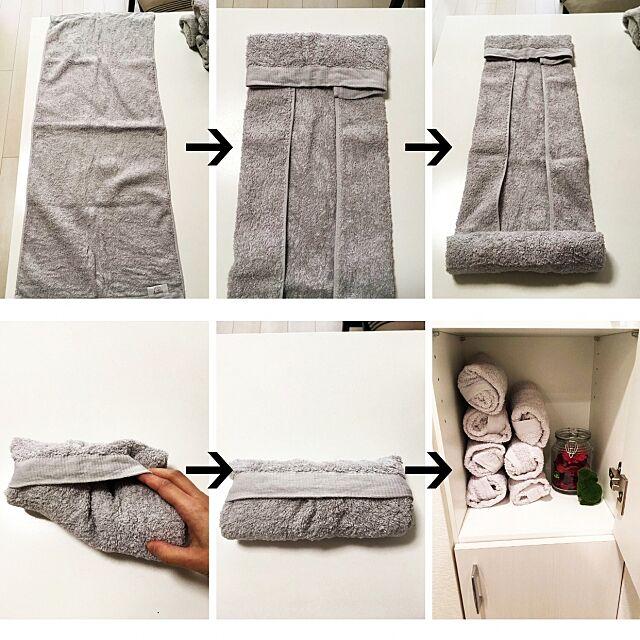 Bathroom,アイデア収納,脱衣所,やり方,フェイスタオル,洗面所,収納アイデア,収納,整理収納,整理整頓,タオル収納,タオル,グレー好き♡,モノトーン,すっきりとした暮らし,すっきり暮らしたい,シンプル,How to,ヒオリエ museの部屋