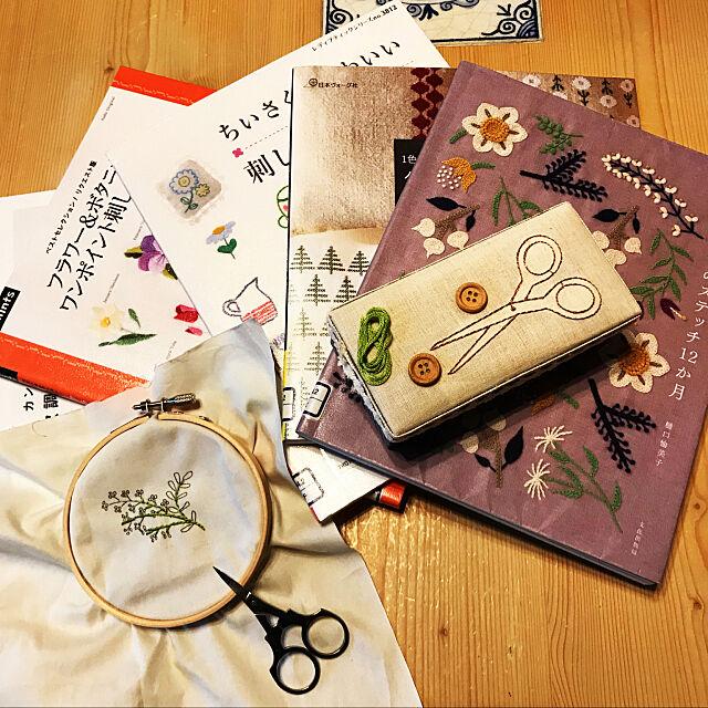 My Desk,図書館からかりてきた本,刺繍初心者,至福の時間 msfの部屋