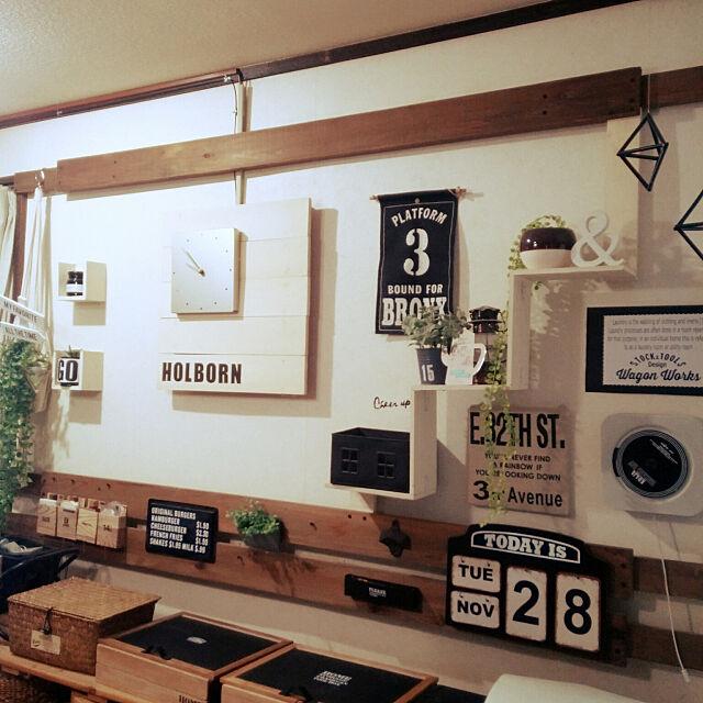 Lounge,DIY,セリアリメイク,カフェ風インテリアを目指して,ダイソー,セリア,フェイクグリーン,男前,リノベーション,シンプルにすっきりと暮らす opiopiopiの部屋