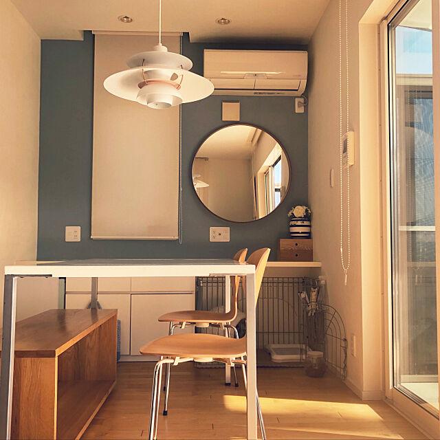 Overview,ルイスポールセン,カメラマークいっぱい,ひさびさの投稿,IKEAの鏡,北欧インテリア,スッキリ暮らしたい,わんこと暮らす家,ブルーグレーの壁,チワワ mihaaの部屋
