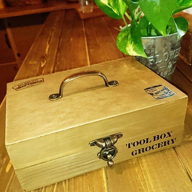 木箱リメイク,セリアの木箱,ダイソーの金具 Akipoohの部屋