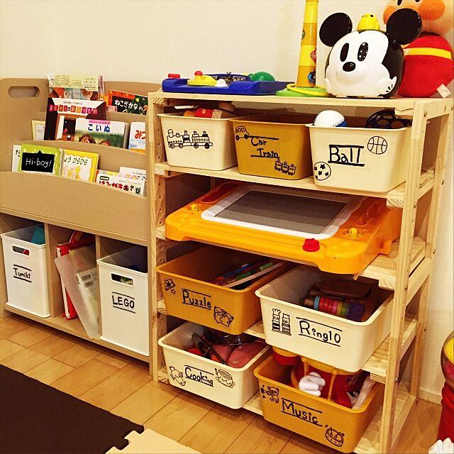 My Shelf,おもちゃ収納,おもちゃ棚,100均,スクエアボックス,ニトリ,ダイソー,積水ハウス,ブログやってます(*Ü*) chieの部屋