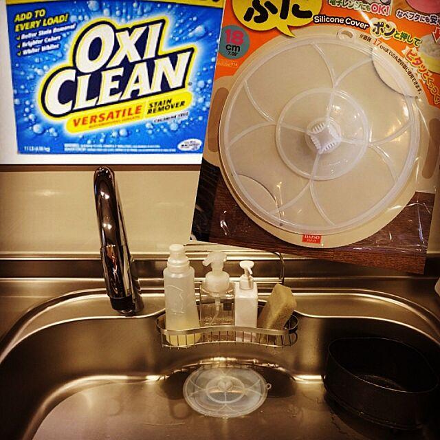 Kitchen,排水,シンク,オキシクリーン,ダイソー,アイデア,換気扇掃除,換気扇,掃除 reiの部屋