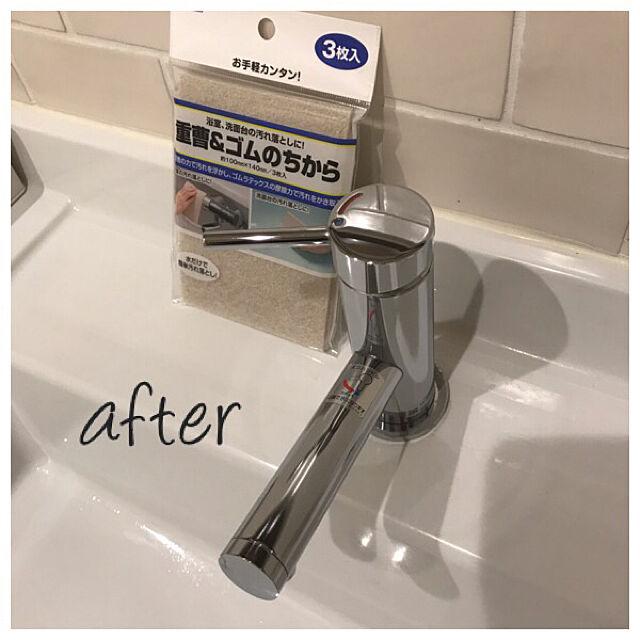 Bathroom,大掃除,水回り掃除,セリア,水回り fukoの部屋