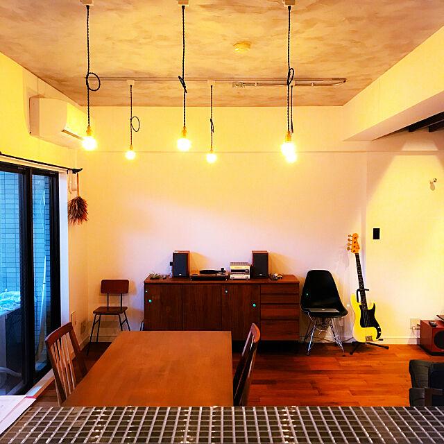 Lounge,アンティーク,リビング,一人暮らし,ミッドセンチュリー,チェア,ハーマンミラー,イームズ,照明,男前 kenの部屋