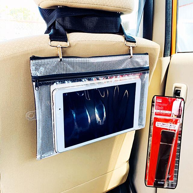 Daiso,車内アクセサリー,車内快適空間,車載タブレットホルダー,こどもと暮らす,ダイソー,プチプラ Natsuの部屋