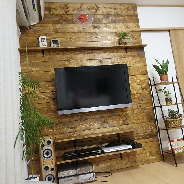 On Walls,DIY,テレビボードDIY,アフター,愛犬と暮らす家,植物のある暮らし,緑のある暮らし,主人のDIY☆,壁掛けテレビ,壁掛けTV,テレビボード,板壁DIY loveの部屋