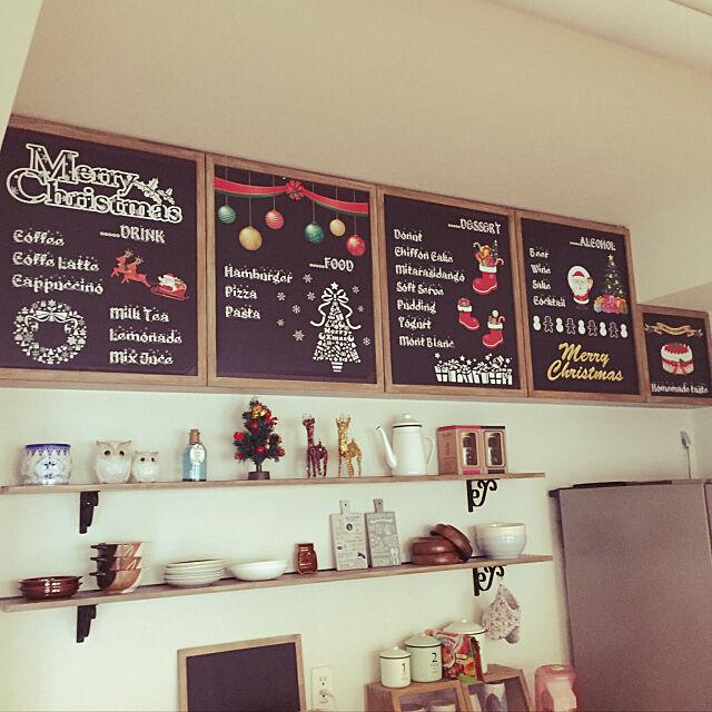 Kitchen,いいね!押し逃げばかりでごめんなさい。,カフェ風を目指して♪,いいね!フォロー本当に感謝です(^人^),300人フォローthank youです♫,雑貨,カフェ風,セリア,黒板DIY,DIY,黒板 BEの部屋