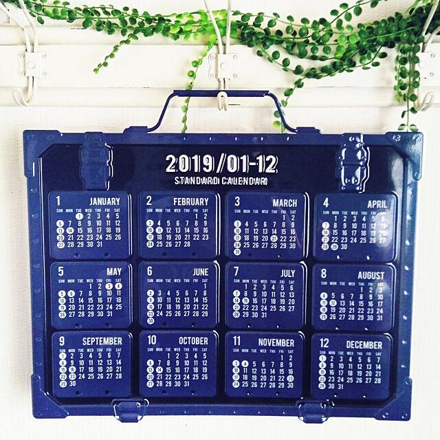 Entrance,新商品買ったよ!,セリア,カレンダー2019,セリアカレンダー,デコパネルカレンダー,2019年のカレンダー niko3の部屋