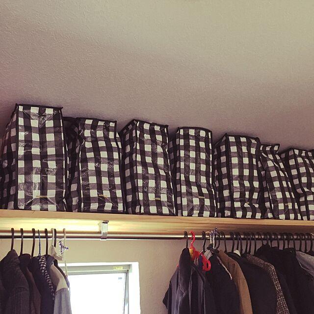 My Shelf,クローゼット,クローゼットの中,100均,ダイソー,衣替え,新築,d's style,漆喰壁 Miyukiの部屋