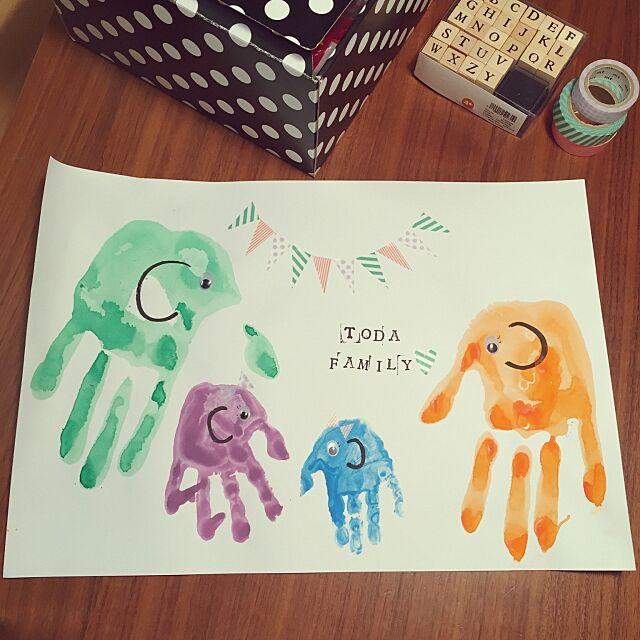 On Walls,フライングタイガー,ダイソー,mt CASA,マスキングテープ,手形アート,こどもと暮らす。,子供たちの部屋,子供部屋* sysymisonoの部屋