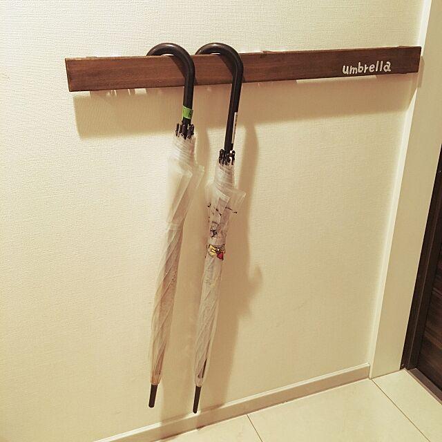 Entrance,玄関,マンション,傘をどうにかしたい,傘,すのこリメイク piiromoの部屋