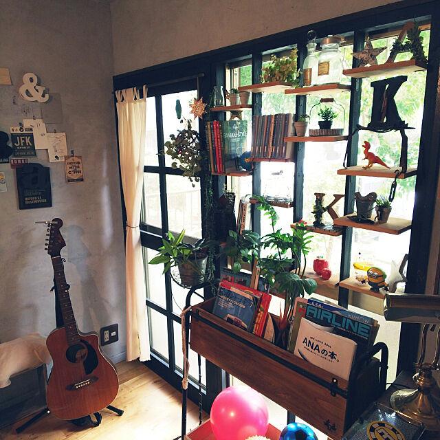 My Shelf,子供部屋男の子,窓枠DIY,男前,DIY女子,リノベーション,本棚,男前インテリア a-koの部屋