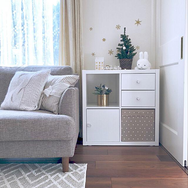 Lounge,雪の結晶,クリスマスツリー,クリスマス,IKEA,ホワイトインテリア,ホワイト,クッション,フランフラン,ベージュ 白,yukatako さんとお揃い♡,ミッフィー chibimuの部屋