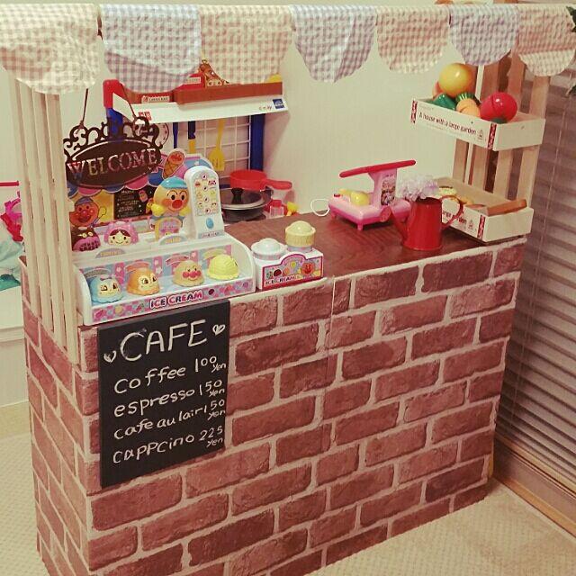 My Shelf,セリア,ダイソー,すのこ,おみせやさんごっこ,カラーボックス machikomachiの部屋