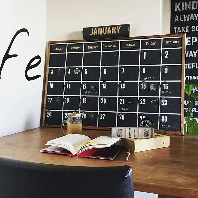 My Shelf,黒板塗料,自作カレンダー,ハンドメイド,カレンダー,ウォールナット,コルクボード Hapiful...の部屋