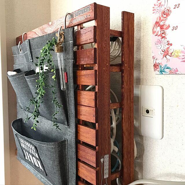 My Shelf,ダイソー,100均,DIY,初DIY,ルーター収納,すのこ,初投稿 n-clara1128の部屋
