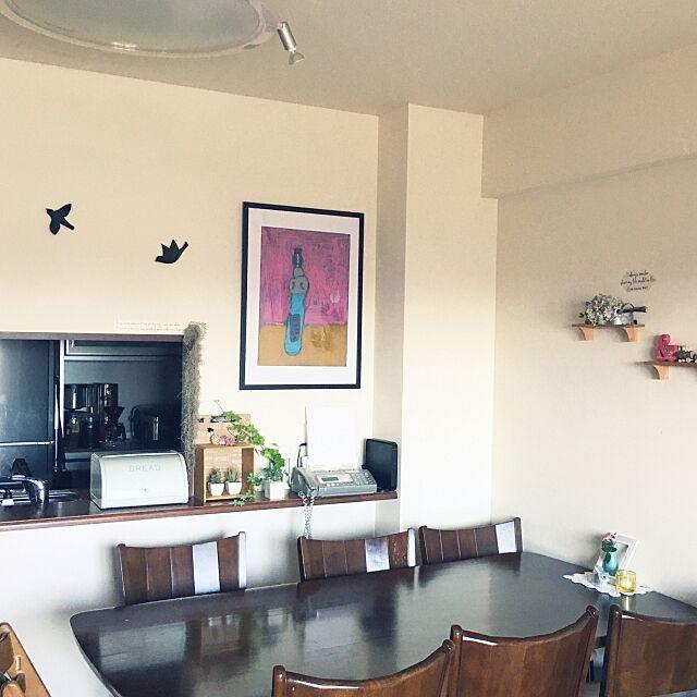Overview,フレーム,IKEA,ダイニング,子どもの絵,こどもと暮らす tirolの部屋