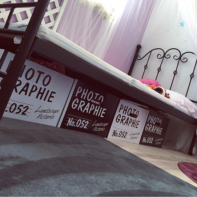 Bedroom,セリア,ベッド下収納,おもちゃ収納,収納スペース,子供部屋,アイアン,モノトーン maiの部屋
