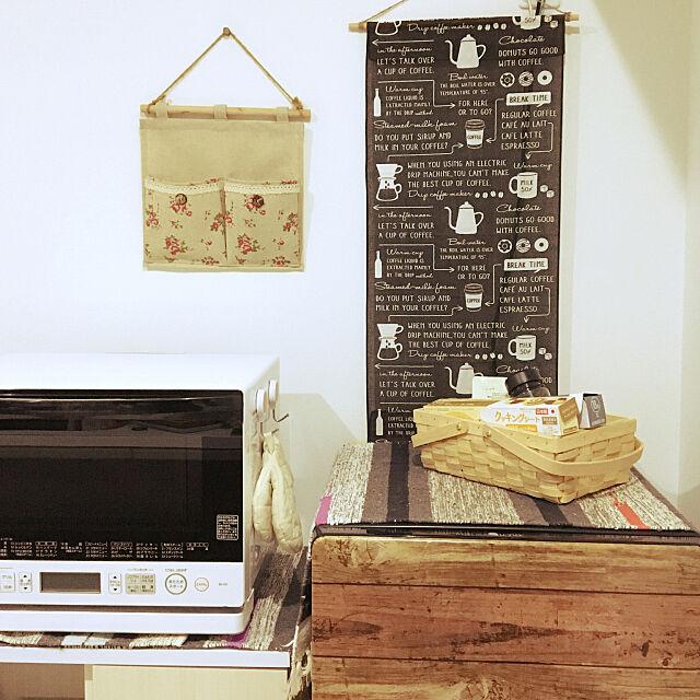 Kitchen,セリアの手ぬぐい,手ぬぐいタペストリー,タペストリー自作,コード隠し,セリア,100均リメイク,100均DIY,かんたんDIY,100均インテリア sayahomeの部屋