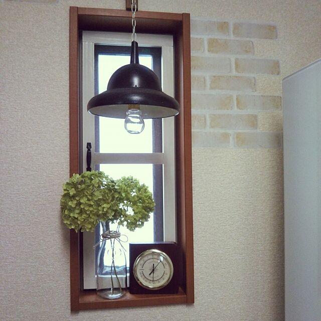 Kitchen,紫陽花,アナベル,アナベルドライ,窓枠DIY,じょうごライト,セリア,ダイソー,温湿度計,小窓,電球瓶 KaNaKoの部屋