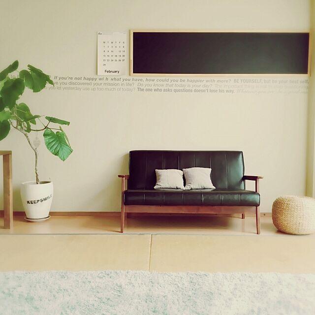 Lounge,シンプル,ミニマリストに憧れて,無印良品,NO GREEN NO LIFE,シンプル化が止まらない,シンプルに暮らす,観葉植物,ソファ,自然と暮らしたい,篭のある生活,テレビを付けない生活,ナチュラル,ニトリ tomokoの部屋
