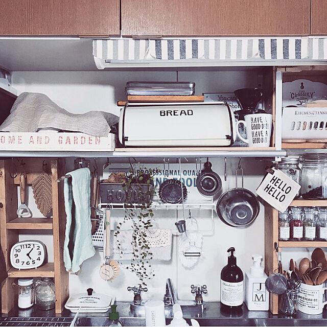 Kitchen,木箱収納,ダイソーの時計,ブレッドケース,salut!,ジェームズマーティン,マーチソンヒューム,ホームステッド,吊り下げ収納,団地,賃借,カフェ風,セリア,こどもと暮らし emiの部屋