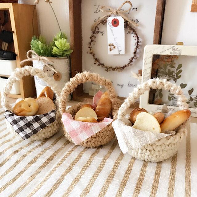 My Desk,ミニチュア,かぎ針編み,麻ひも,ミニかご,編み編み,オーダー受けます♪,ミニチュアパン,麻ひもかご,プロフィールからminneいけます,本物のパン,食べられるけど食べられない,Instagram→satoto.310,minne→satoto4416 satotoの部屋