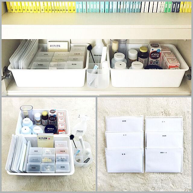 My Shelf,テプラでラベリング,シンプルライフ,白,お薬収納,整理整頓,薬収納,無印良品,救急用品ケース,EVAケース,ダイソー,スクエア収納ケース,断捨離,ダイソー スクエアボックス,収納アイデア sumikoの部屋