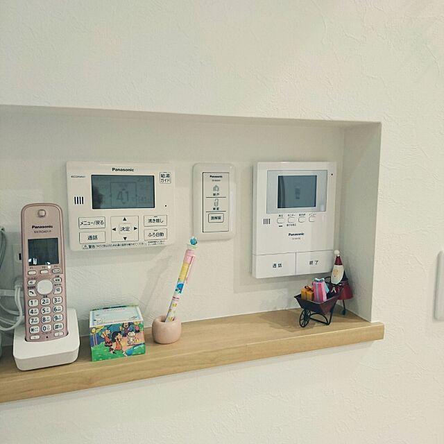 My Shelf,ニッチ,新築,ニトリ,無印の歯ブラシ立て,無印良品,子機,スイッチニッチ comiの部屋