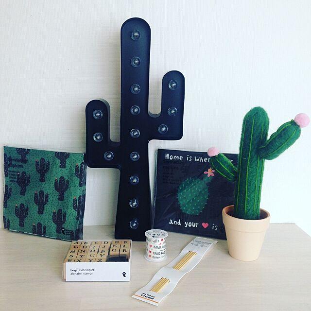 My Desk,サボテン,サボライト,サボテングッズ,フライングタイガーコペンハーゲン,フライングタイガー,マーキーライト KOKOの部屋