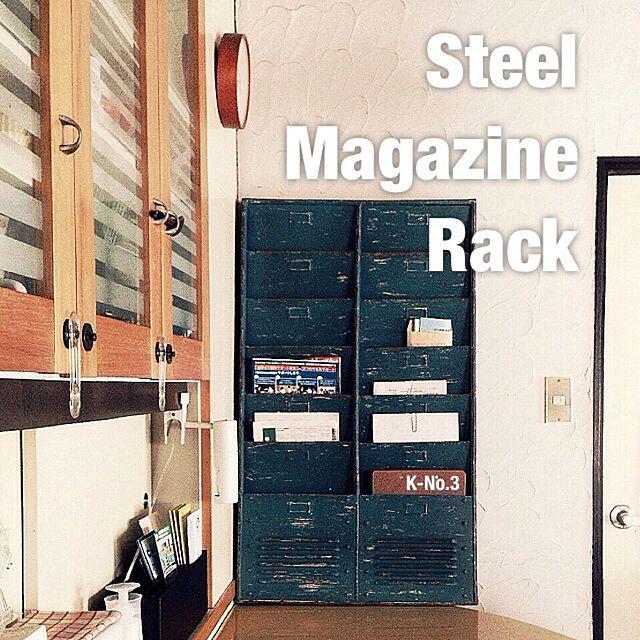 Kitchen,マガジンラック,ダイニング,カップボード,書類収納,スチールラック,スチールマガジンラック kao.320の部屋