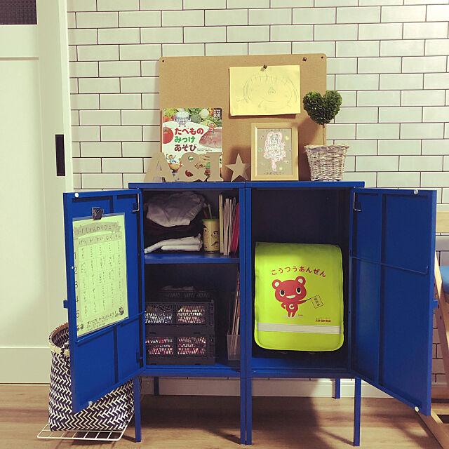 キャビネット,IKEA,ランドセル置き場,IKEAのキャビネット,My Shelf miso76の部屋
