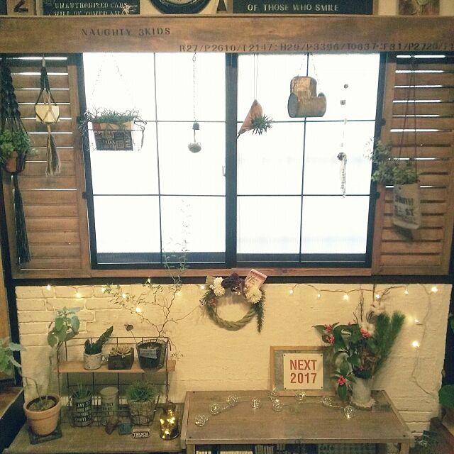 On Walls,デコ窓,しめなわ飾り,しめ縄リース,お正月飾り,ハンドメイド,LEDライト,NO GREEN NO LIFE,いなざうるす屋さん,漆喰壁風,発泡スチロール,ラティス,鉄格子風窓枠 -haruru-の部屋