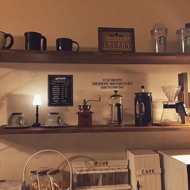 Kitchen,アンティーク調ライト,ダイソー新商品,Daiso,カフェ風,bodum,コーヒー好き,コーヒーカップ,ニトリ,フレンチプレス,コーヒーグッズ,スタバのマグ,いつも有難うございます(´ ˘ `๑)♡ lassieの部屋