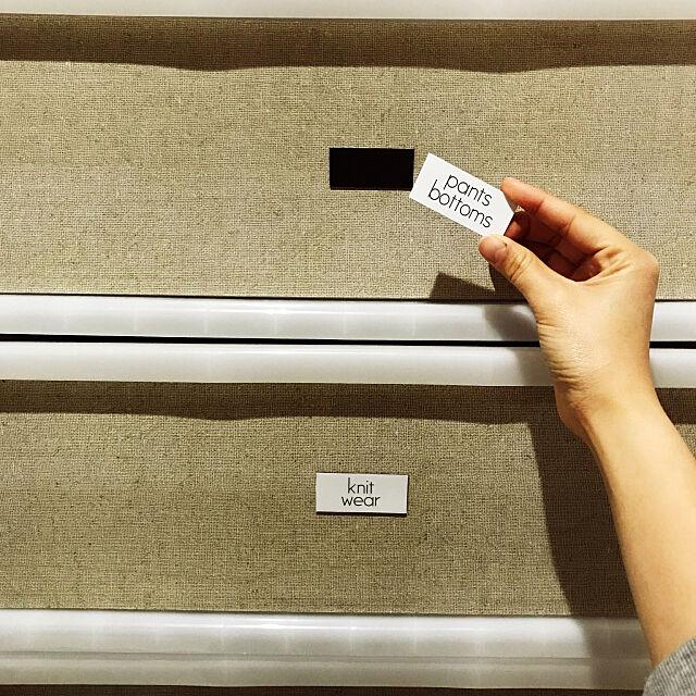 My Shelf,衣装ケース,ラベルシール,キャンドゥ,マグネットシート,クローゼット収納,100均,一人暮らし,北欧,セリア,6畳 賃貸,築35年,リノベーション賃貸 natsumeの部屋