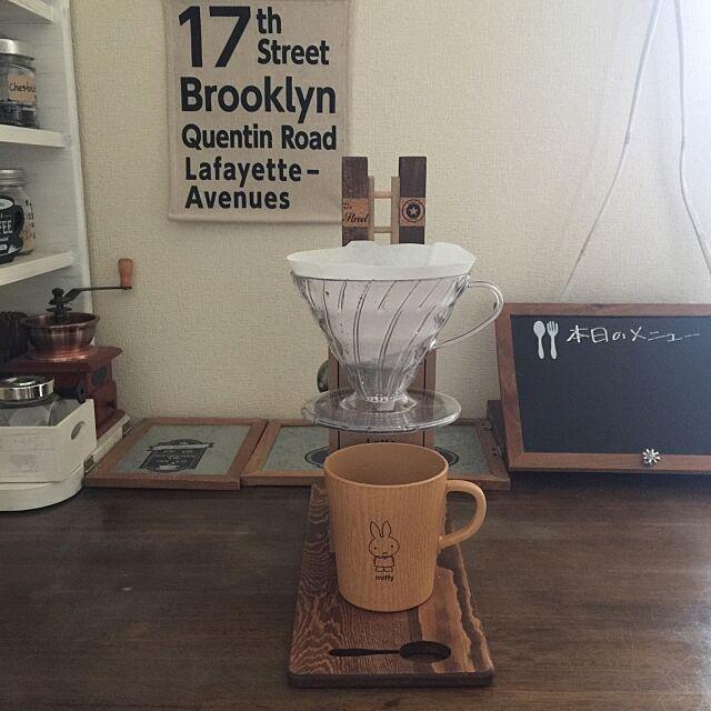 その2,Daiso,ヴィンテージワックス,コーヒーミル,seria,メニュープレート ,HARIO ドリッパー,自作,有孔ボード,コーヒーメジャー,E-PRANCE,カフェ風,ウォールバー,ダボ,ミッフィーのマグカップ,カッティングボード,100均DIY,コーヒースタンド,毎日コーヒー,CAN DO lassieの部屋