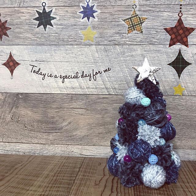 Bedroom,クリスマス雑貨,ミニツリー,クリスマス,デニム風,毛糸玉ツリー,毛糸のポンポン,セリア,ポンポンツリー,ハンドメイド,100均DIY,カフェ風インテリア,100均 rumiの部屋