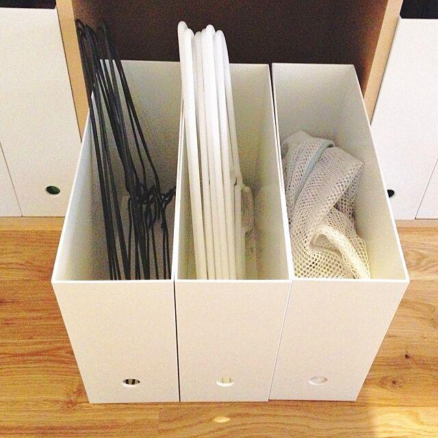 ファイルボックス,ハンガー収納,同じものを並べたい Atsushiの部屋