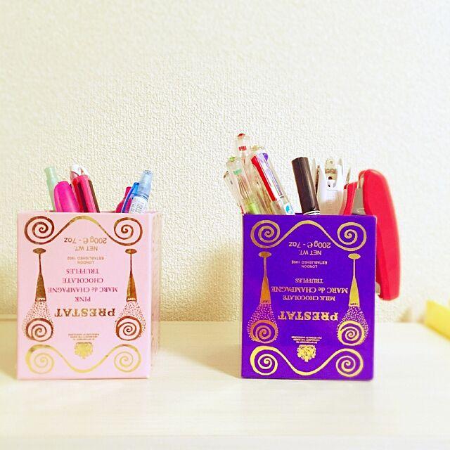 My Shelf,パリ,お菓子の空き箱,ペン立て Sanaの部屋