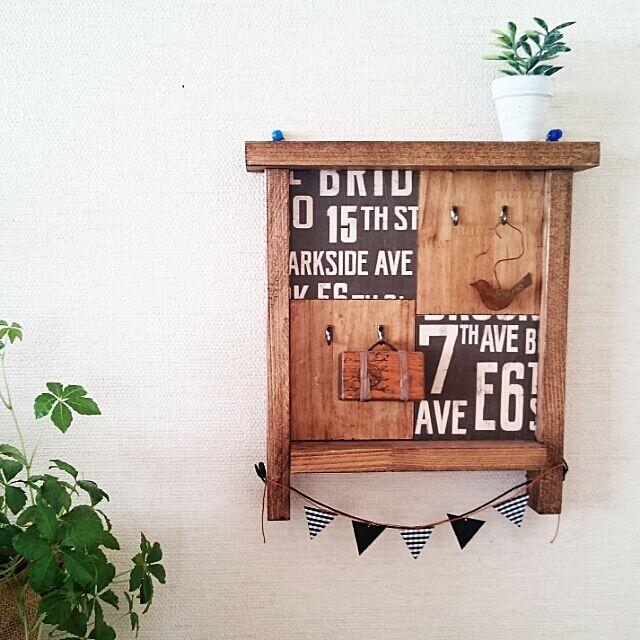 My Shelf,DIY,手作り,ナチュラルも男前も好き,セリア,いいね&フォローありがとうございます☆,クッキングシート,男前,ガーランド mayumayuの部屋