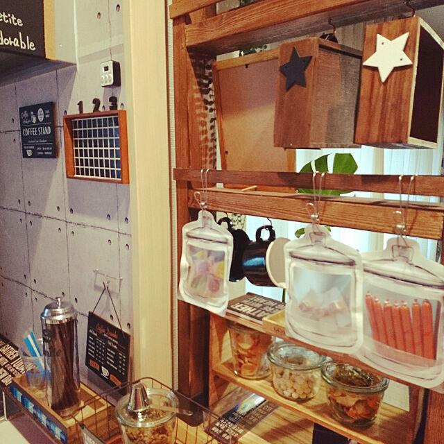 My Shelf,2017年8月23日,わんこと暮らす家,いいね&フォローありがとうございます☆,フォロワーさん400人感謝です♥︎,みんな♡好きです(,,> <,,)♡,セリアのジッパーバック,WECKの瓶,ストローディスペンサー,セリアのカフェシリーズ lovepeaceの部屋