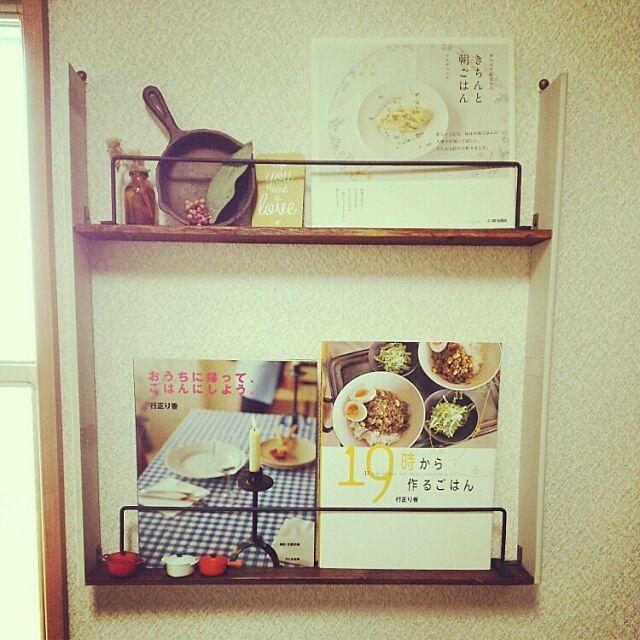 Kitchen,セリア,すのこリメイク,マガジンラックDIY,料理本 tanpopoの部屋