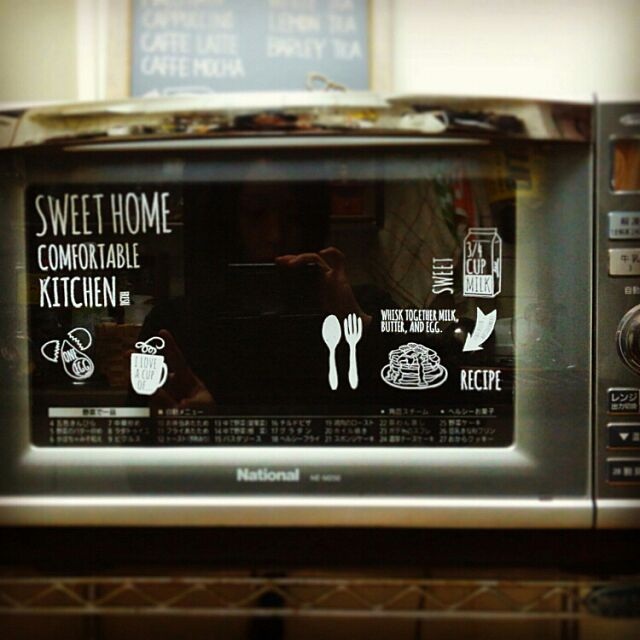 Kitchen,DIY,男前,男前インテリア,男前インテリア目指して,インダストリアル,インダストリアルに憧れて,カフェ化計画,転写シールで簡単リメイク♪,電子レンジ,seria,いいね!ありがとうございます♥︎ BaUの部屋