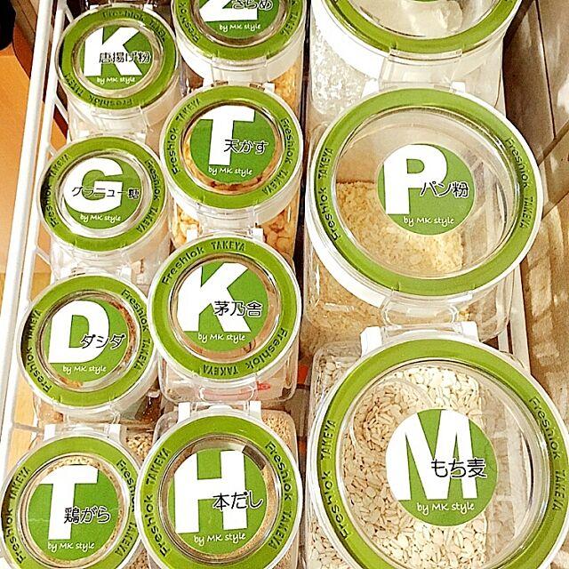 Kitchen,引き出し収納,フレッシュロック,詰め替え,手作りラベル,自作ラベル,ラベル,イベント参加中,ラベル作りが好き♡ marichangの部屋